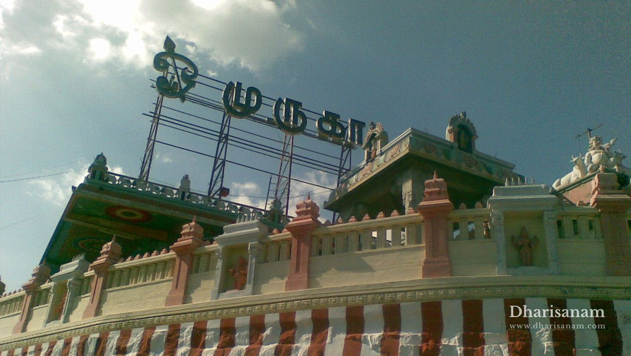 Arupadai Veedu - Famous Murugan Temples - Dharisanam