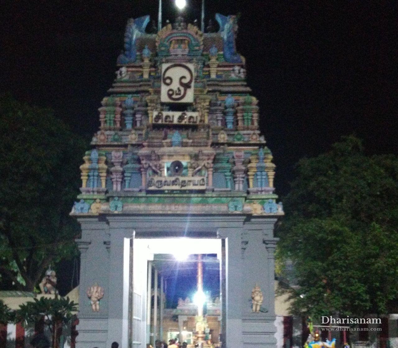 Sri Thiruvalleswarar Temple at Thiruvalidayam (Padi