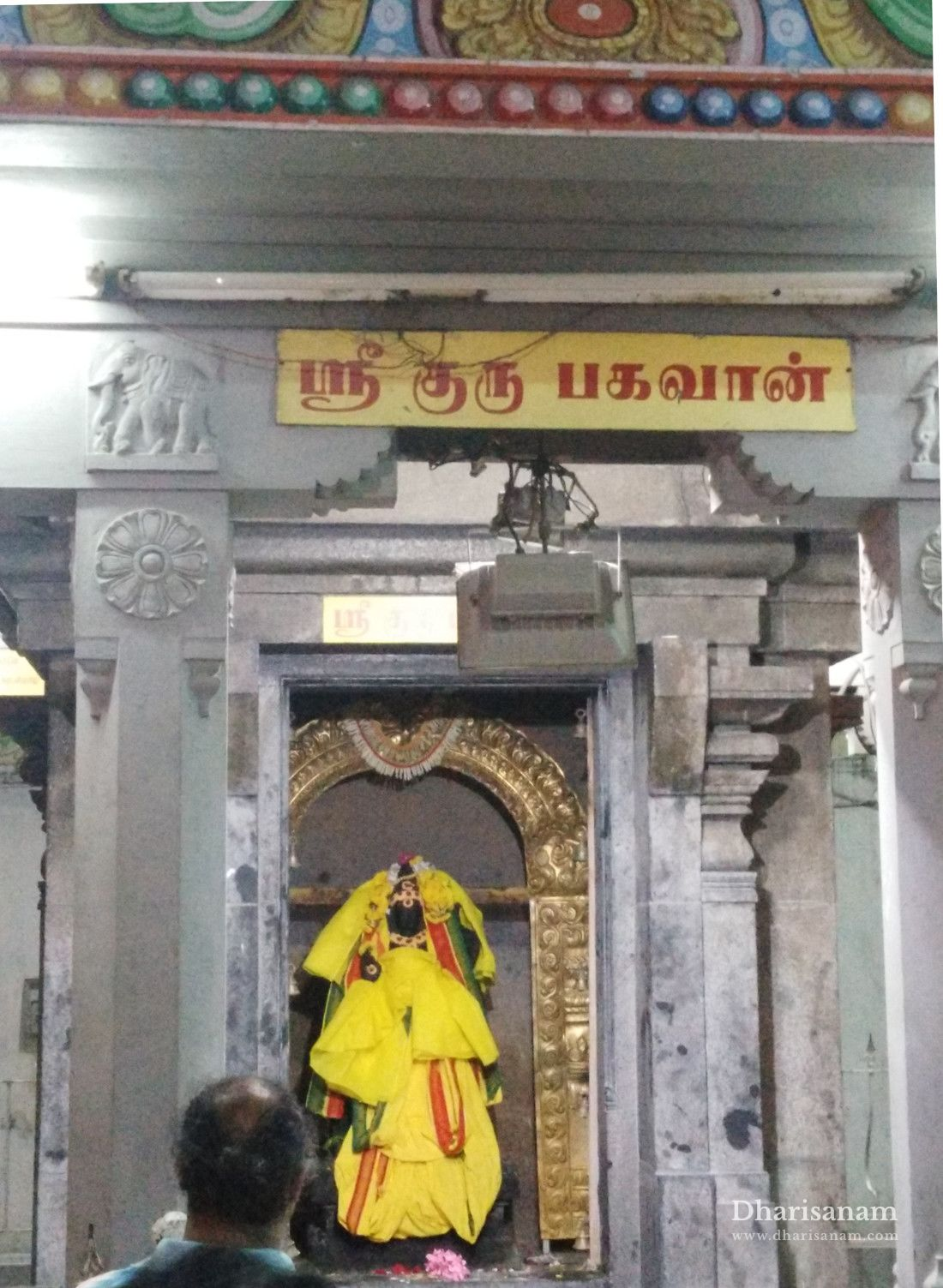 Image result for image of Thiruvalleeswarar temple in Padi, Chennai