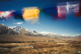 Mountain view and prayer flags