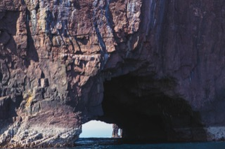 Natural arch in Lyra Skerry