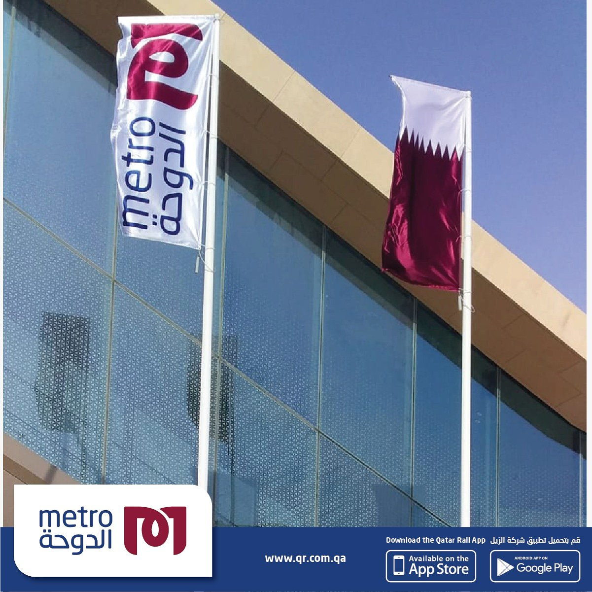 Doha Metro Carry Flags in Stations which are under operations