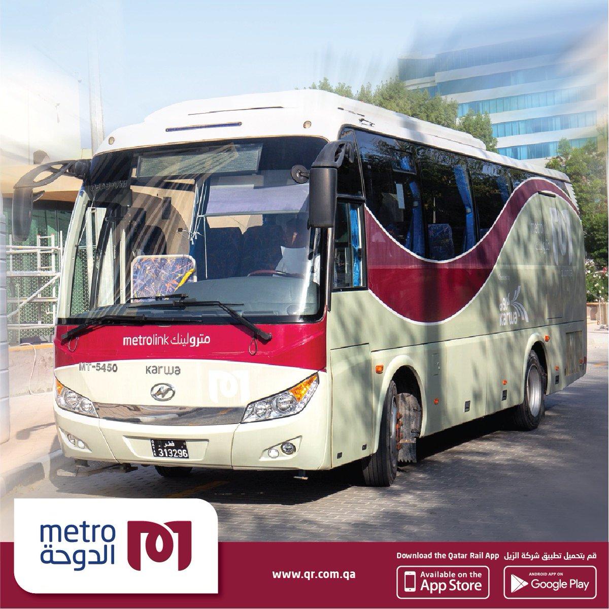 Doha Metro Link Feeder Bus