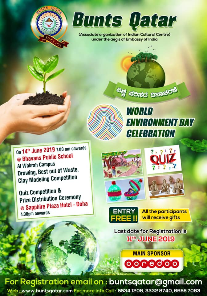 Bunts Qatar - World Environment Day - 14 June 2019