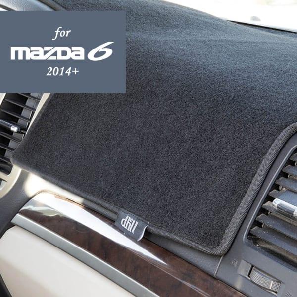 غطاء طبلون للحماية - مازدا ٦ -٢٠١٥-٢٠١٧