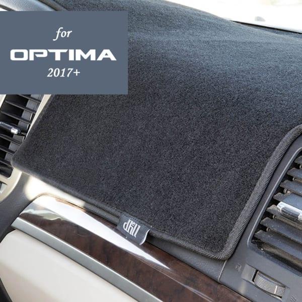غطاء طبلون للحماية - كيا أوبتيما ٢٠١٧+