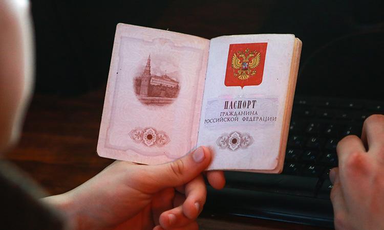Как поменять паспорт если он испорчен: правила замены, необходимые документы и размер госпошлины
