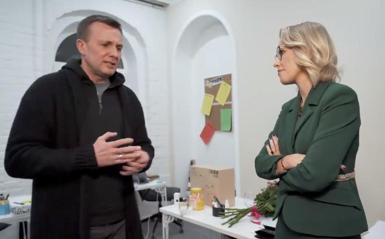 Ксения Собчак спровоцировала слухи о беременности