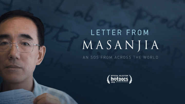Letters from Masanjia