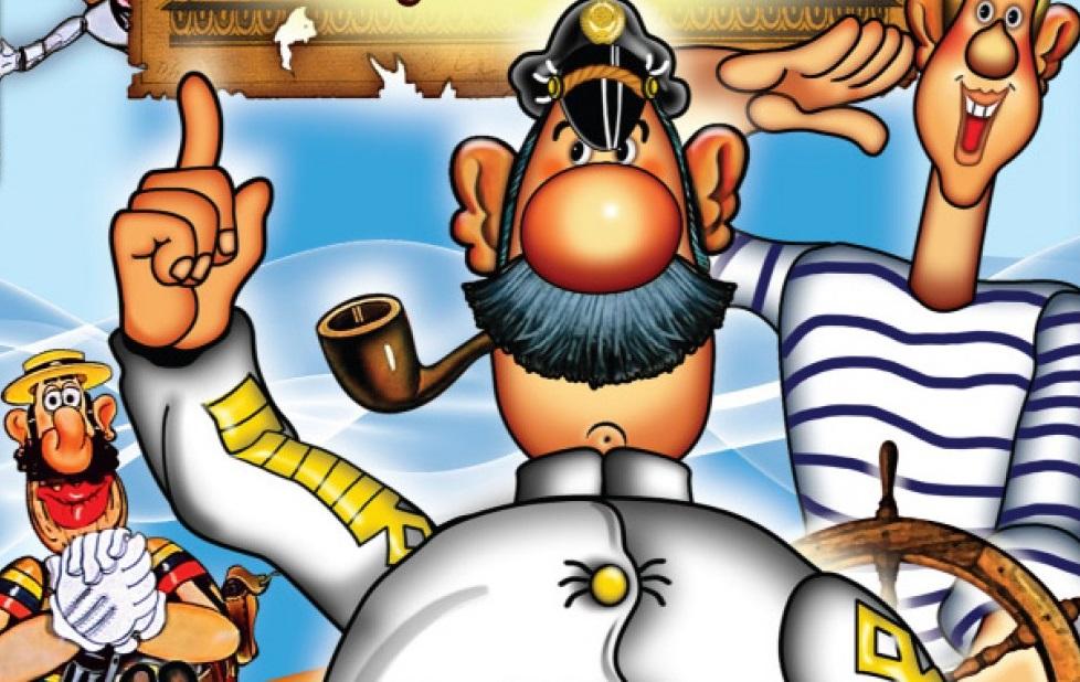 картинки из капитана врунгеля щенки французского бульдога