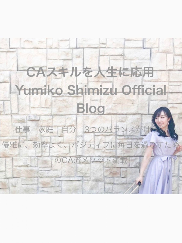 yumikoshimizu