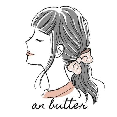 an butter あんこ