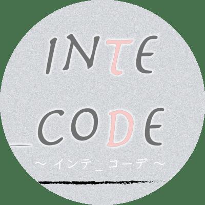 inte_code