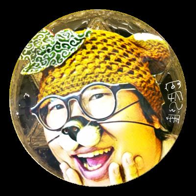 たぬ龍(私は人間に化けてるタヌキ♪)