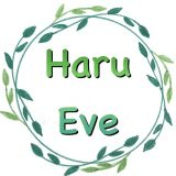 アトリエ Haru  Eve