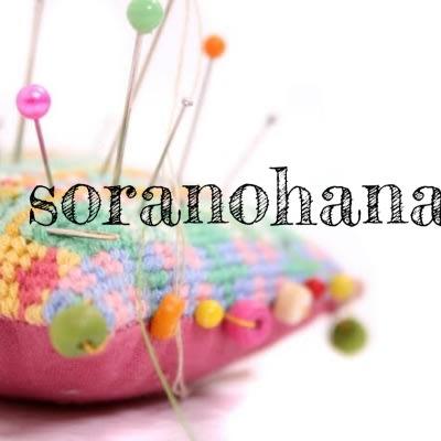 soranohana(そらのはな)