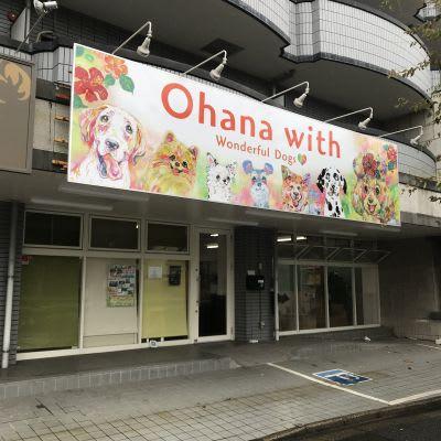 Ohana with