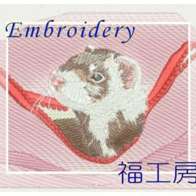 Embroidery福工房