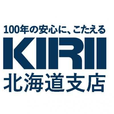 kirii_hokkaido