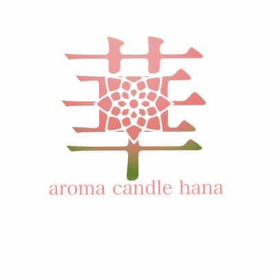 aromacandle-華-