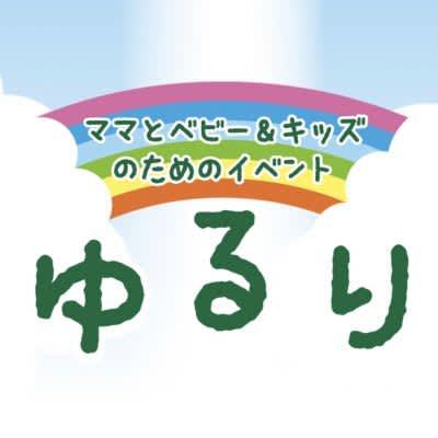 yururi.okinawa