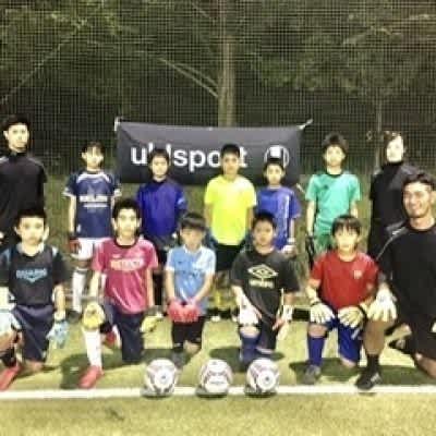 Suzuki GK Academy