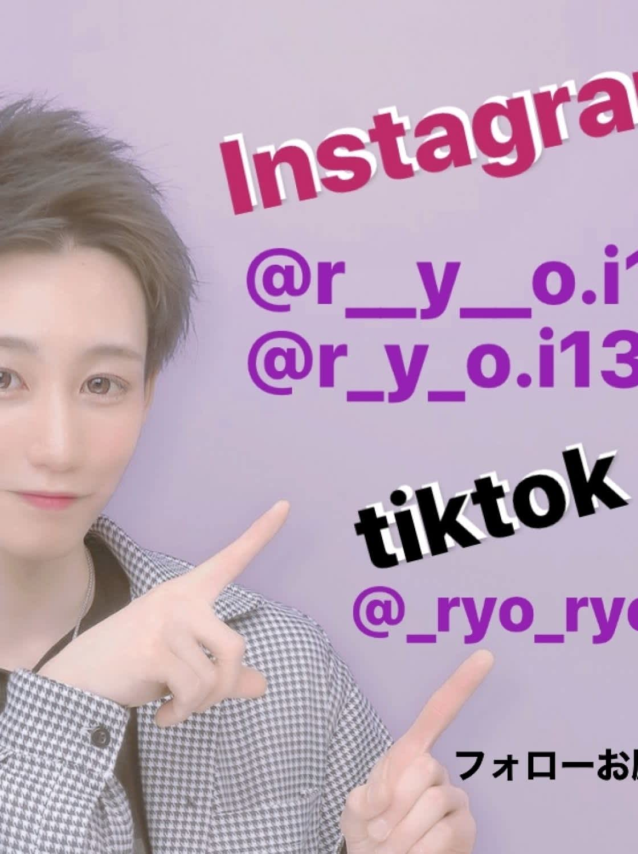 r_y_o_i1329