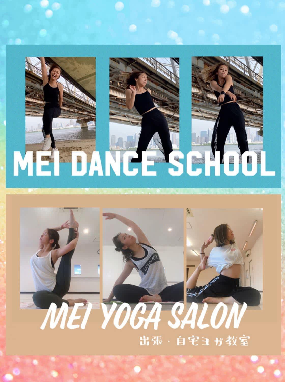mei_dance_yoga