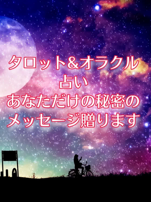 itsuki_sora
