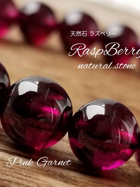 raspberry777