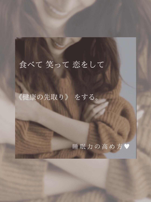miyuki_healthbeauty