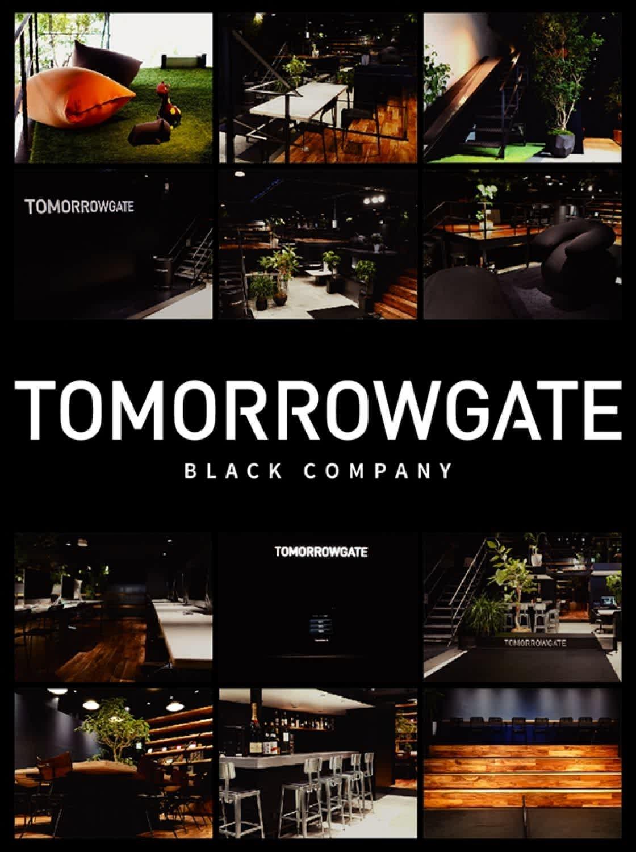 tomorrowgate