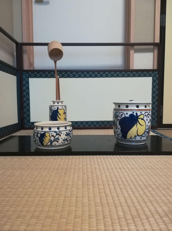 yutokuan
