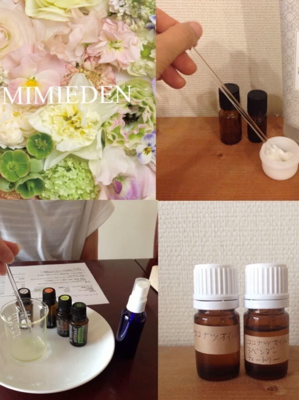 aromaschool_mimieden