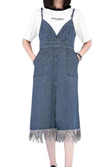 D.B.M Tassel Strap Overall Denim Skirt