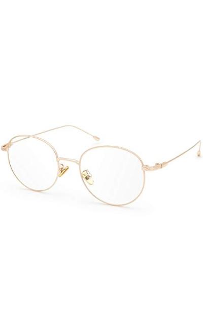 Livho Blue Light Blocking Glasses