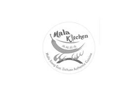 Mala Kitchen