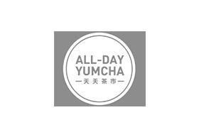 Secret Kitchen - All Day Yum Cha