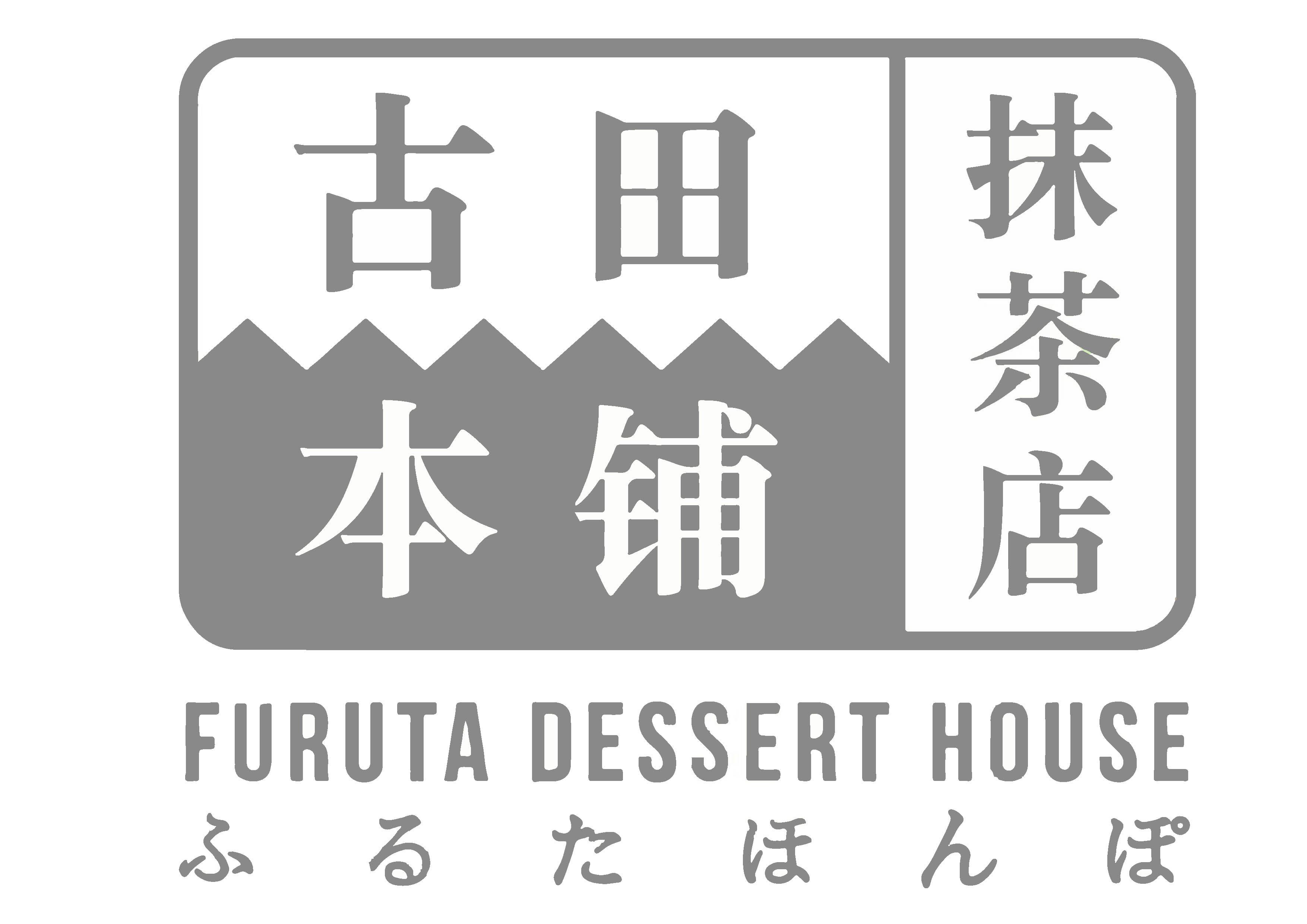 Furuta Matcha House