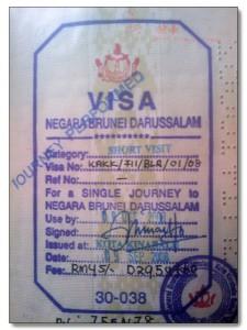 Критерии для визы в Бруней для россиян в 2019 году