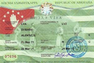 Особенности визы в Абхазию для россиян в 2019 году