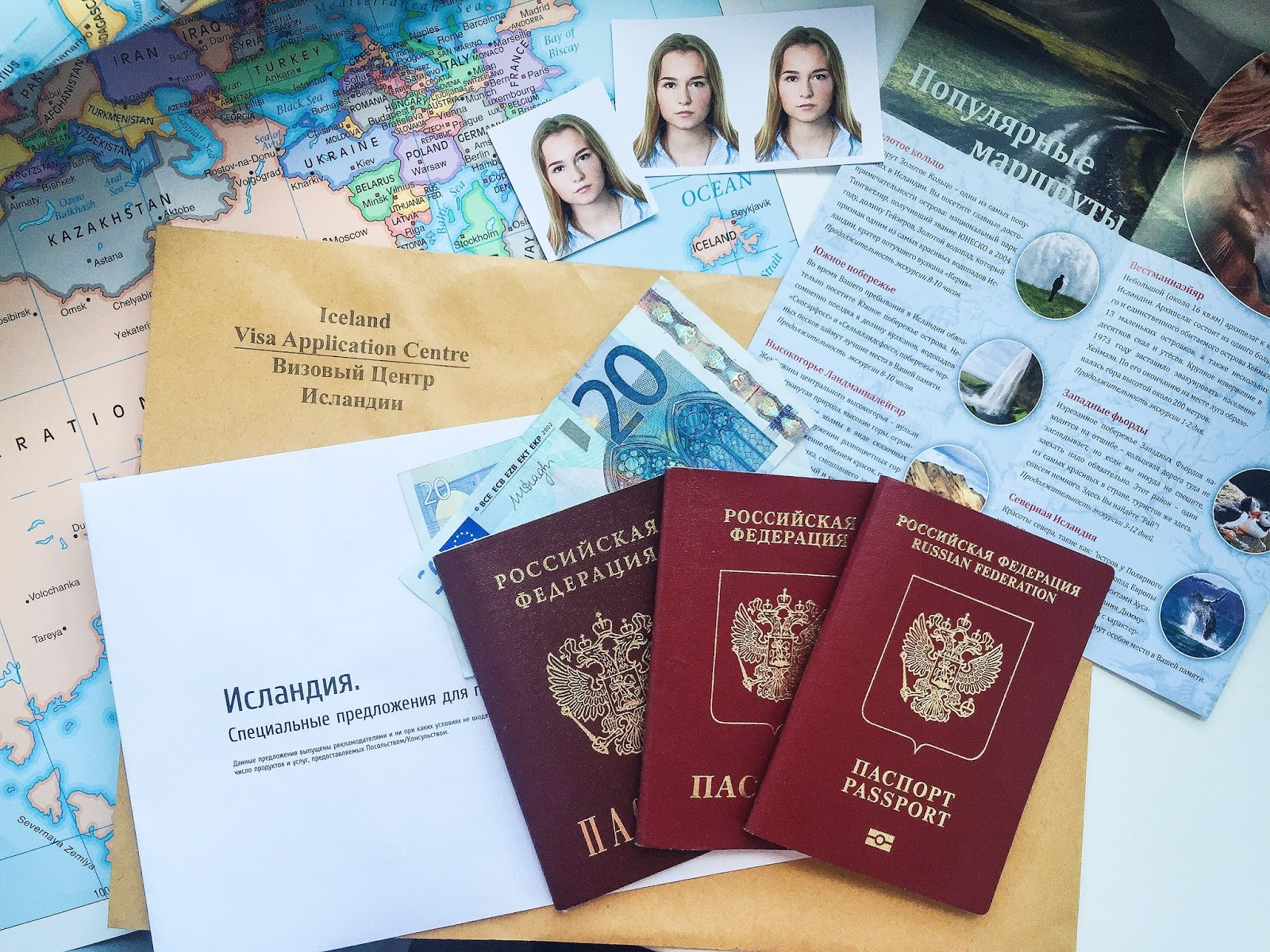 Что представляет собой анкета на визу в Исландию в 2019 году