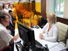 Общий порядок регистрации граждан РФ по месту пребывания в 2019 году