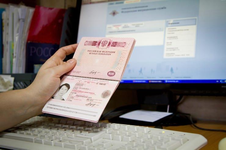 Установленные правила регистрации по месту жительства для граждан РФ в 2019 году