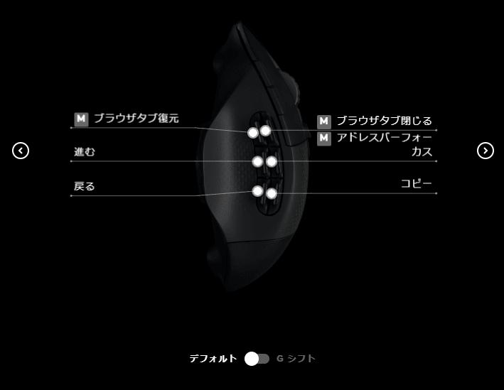 AutoHotKeyアイコン