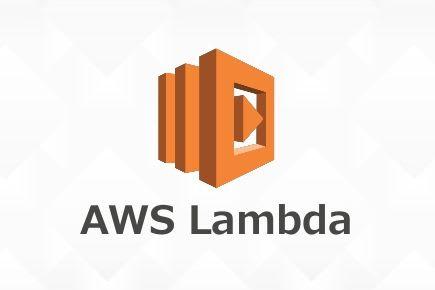 AWSのLambdaのレイヤーアップロードのコツ