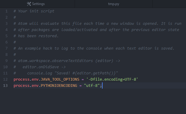 init script ファイル