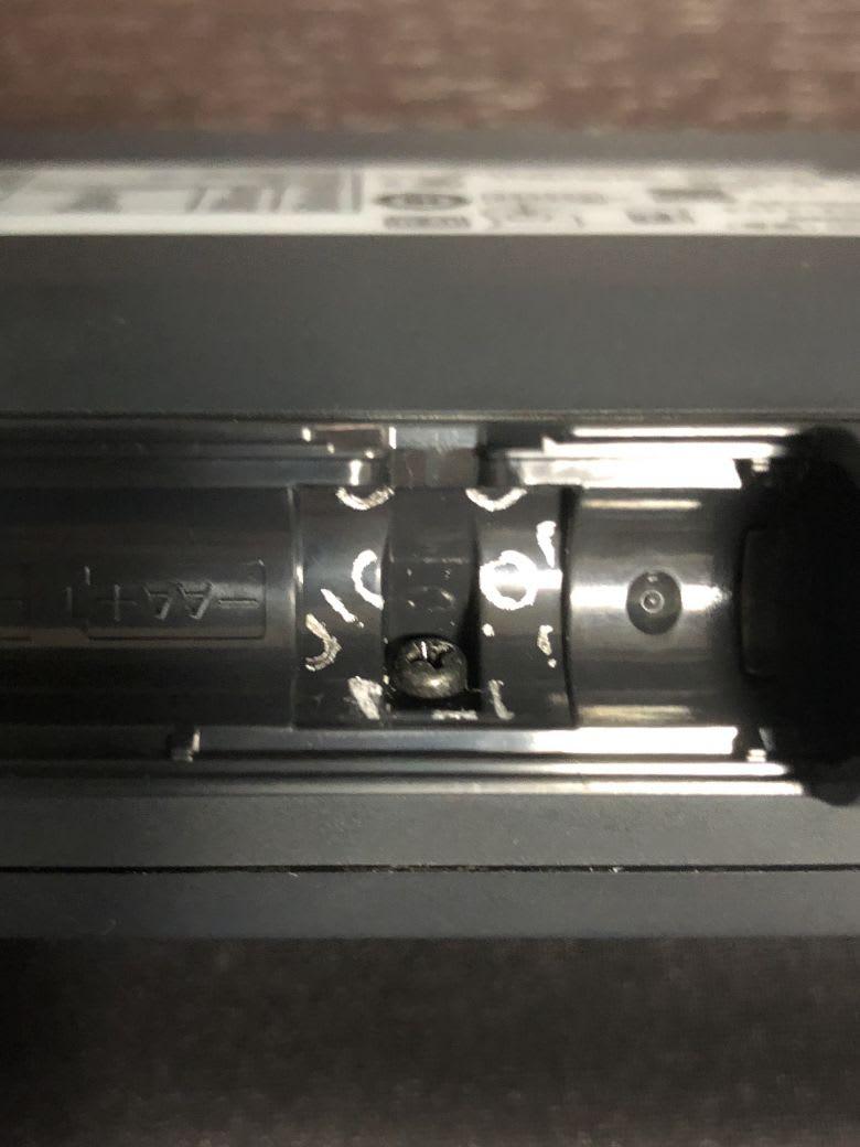 HHKB Hybrid 封印シール