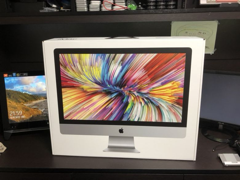 iMac化粧箱