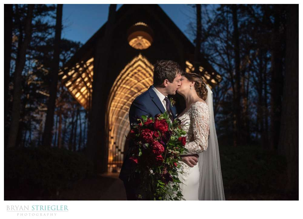 night wedding portrait at mildred b cooper